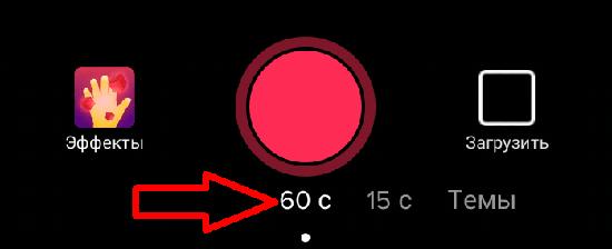 Максимум и минимум Тик тока по длине видеоролика