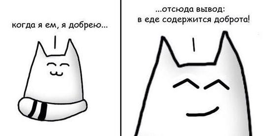 Любимые мемы из Тик Тока для срисовки
